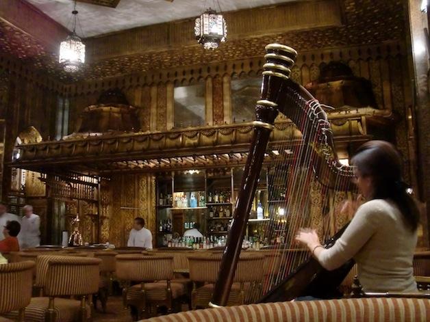 Mena House Mamaluke Bar 1 small